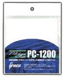 Greco / PC-1200 グレコ 楽器用クロス 商品画像