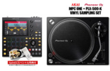 Pioneer パイオニア / DDJ-SB3 DJコントローラー 商品画像
