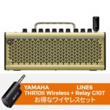 YAMAHA / THR10II Wireless + LINE6 Relay G10T ワイヤレスセット 商品画像