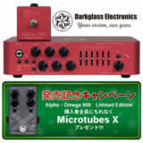 Darkglass Electronics / ALPHA・OMEGA 900 Limited Edition Red【Microtube Xプレゼント!】 商品画像