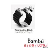 BAMBU バンブー / Soprano HR Size NS01 T-BLACK ソプラノラバーサイズ 商品画像