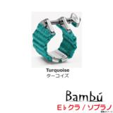 BAMBU バンブー / Soprano HR Size NS03 TURGUOISE ソプラノラバーサイズ 商品画像