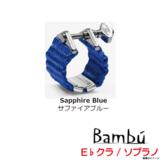 BAMBU バンブー / Soprano HR Size NS02 G-GRAY ソプラノラバーサイズ 商品画像