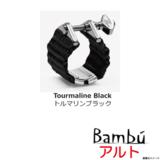 BAMBU バンブー / 《ご予約受付中》Alto HR Size NA01 T-BLACK アルトラバーサイズ 商品画像