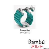 BAMBU バンブー / Alto HR Size NA03 TURQUOISE アルトラバーサイズ 商品画像