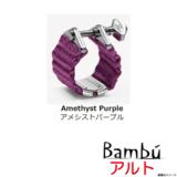 BAMBU バンブー / 《ご予約受付中》Alto HR Size NA04 A-PURPLE アルトラバーサイズ 商品画像
