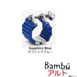 BAMBU バンブー / Alto HR Size NA05 S-BLUE アルトラバーサイズ 商品画像