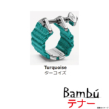 BAMBU バンブー /《ご予約受付中》 Tenor HR Size NT03 TURQUOISE テナーラバーサイズ 商品画像