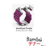 BAMBU バンブー / Tenor HR Size NT04 A-PURPLE テナーラバーサイズ 商品画像