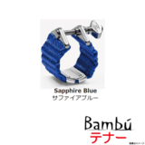 BAMBU バンブー / Tenor HR Size NT05 S-BLUE テナーラバーサイズ 商品画像