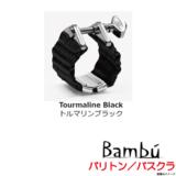 BAMBU バンブー / Baritone HR Size NB01 T-BLACK バリトンラバーサイズ 商品画像