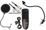 AKG / P120 安心コンデンサーマイクセット03 -3mマイクケーブル、ポップブロッカー、グースネックスタンド付- 商品画像