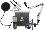 AKG / P220 安心コンデンサーマイクセット01 -3mマイクケーブル、ポップブロッカー、白アームスタンド付- 商品画像