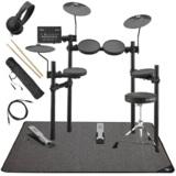 YAMAHA / DTX402KS 電子ドラム マット付きオリジナルスターターパックver2 商品画像