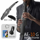 Roland ローランド / Aerophone AE-10G エアロフォン グラファイトブラック デジタル管楽器 【オリジナルサイレント練習セット】 商品画像