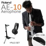 Roland ローランド / Aerophone AE-10 エアロフォン デジタル管楽器 【スタンド&ヘッドフォンセット】【送料無料】 商品画像