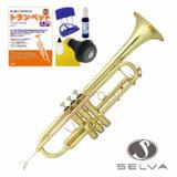 SELVA セルバ 初心者向トランペットセット TRUMPET STR-100 トランペット B♭管 商品画像