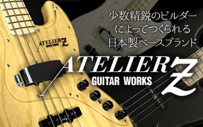 Atelier Z Bass Lineup