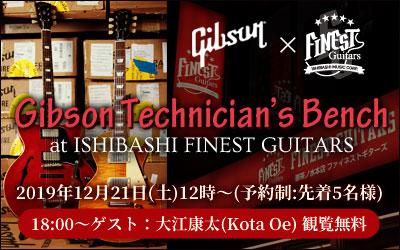 ????ο? FINEST GUITARS Gibson Technician??s Bench