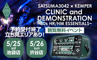 SATSUMA3042 X KEMPER CLINIC and DEMONSTRATION -80s HR/HM ESSENTIALS-