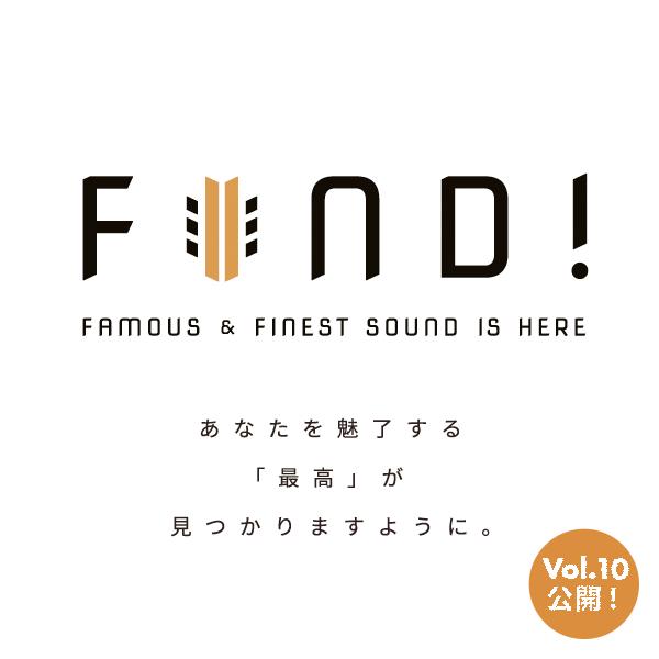 FIND! - FAMOUS & FINEST SOUND IS HERE(ファインド - あなたを魅了する「最高」が見つかりますように。)