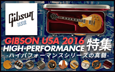 Gibson USA 2016 High-Performance Series