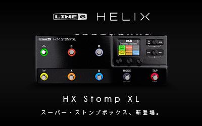 Line 6 - Helix | HX Stomp XL
