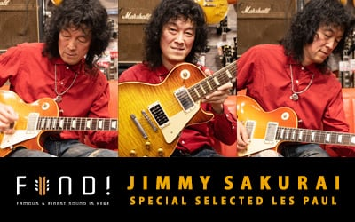 JIMMY SAKURAI 『PLAY IT AGAIN GUITAR #1』