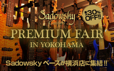Sadowsky Premium Fair in 横浜