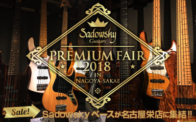 Sadowsky Premium Fair in 名古屋栄