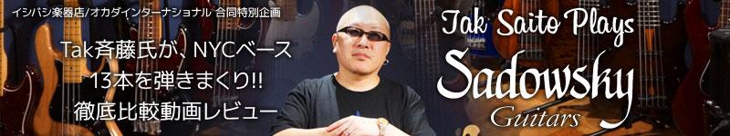 Tak Saito plays Sadowsky Bass