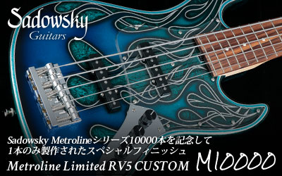 Sadowsky Metroline Limited RV5 CUSTOM #10000