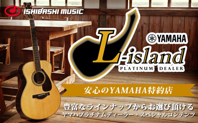 YAMAHA Lアイランド L-island Platinum Dealer
