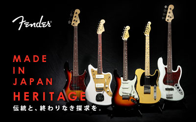 Fender Made In Japan Heritage