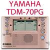 YAMAHA TDM-70PG