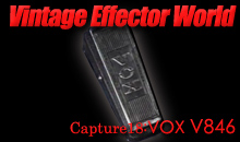 Vintage Effector World