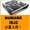 NUMARK IDJ2