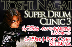 TOSHI NAGAI・SUPER DRUM CLINIC 3