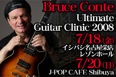 Bruce Conte Ultimate Guitar Clinic 2008