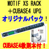 YAMAHA / MOTIF-RACK XS+STEINBERG CUBASE4アップグレードパック【送料無料!】《CUBASE教則本付》