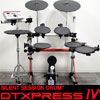 YAMAHA / DTXPRESS IV リアルハイハットセット 《イシバシWEBオリジナルセット》