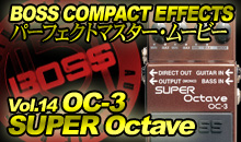 BOSS COMPACT EFFECTS パーフェクトマスター・ムービー