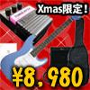 Mavis / MST500 LPB/R エレキギター入門 クリスマス限定セット