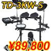 ローランドTD-3KW-S 在庫限りの大特価放出!
