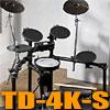 ローランドTD-4K-S ついに2月6日発売!!