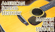 American Sound History