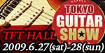 Tokyo Guitar Show 2009