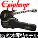 Epiphone / Tak Matsumoto Signature DC Custom