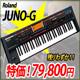 今がお買い得ROLAND/JUNO-G!