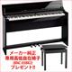 売れ筋No.1 ローランドDP-990